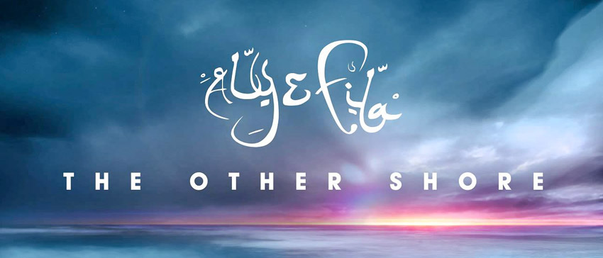 aly-and-fila-the-other-shore-banner