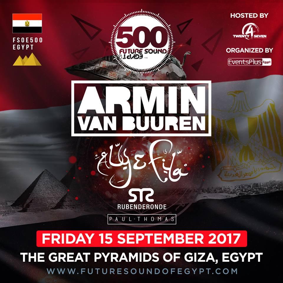 fsoe500-egypt-2017